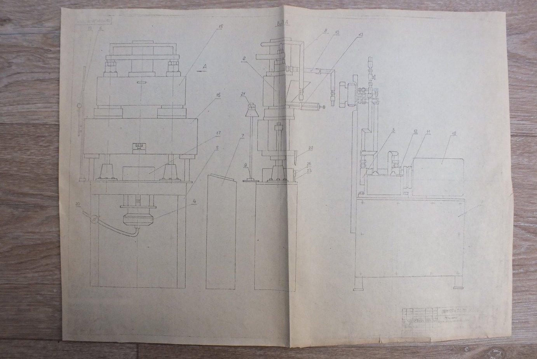 Вертикально-литьевая машина СБ1