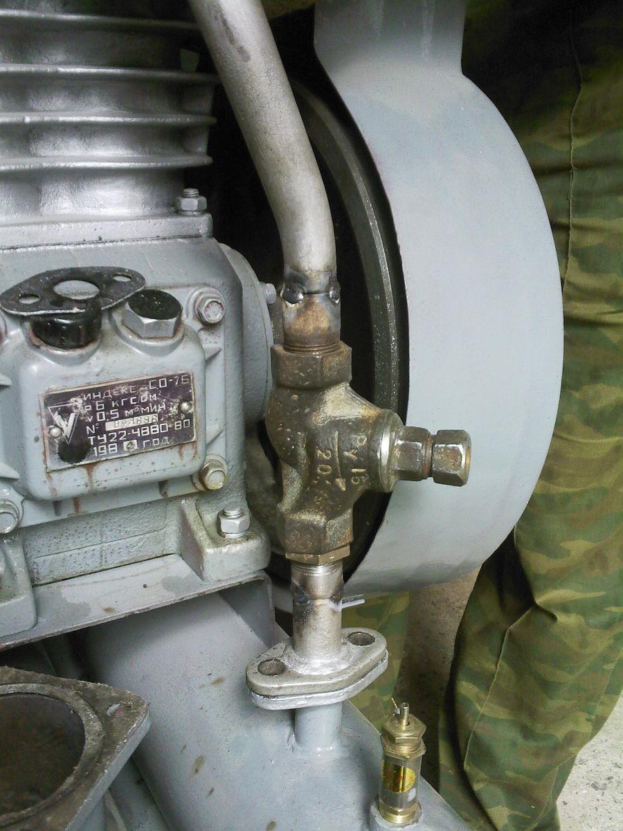 Обратный клапан на СО-7