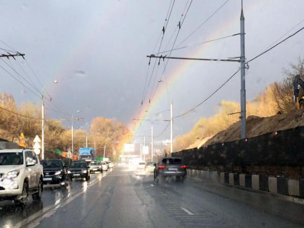проехал через начало радуги