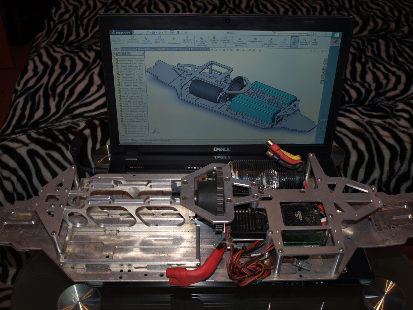 MCD v4 Conversion Electric