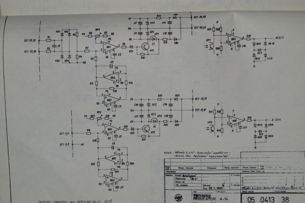 Паспорт Мезоматик-V 2
