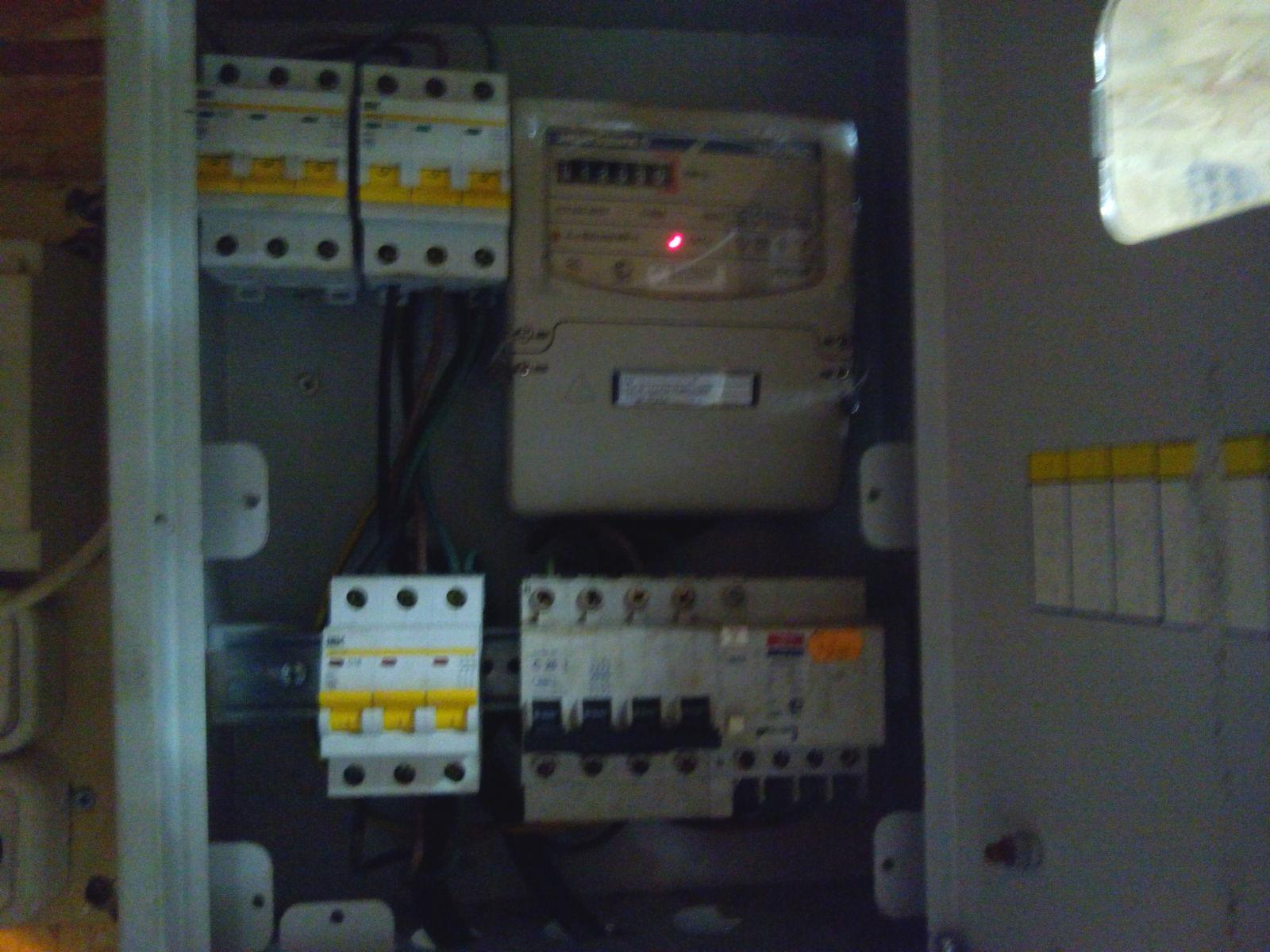ДИФ в электрощите