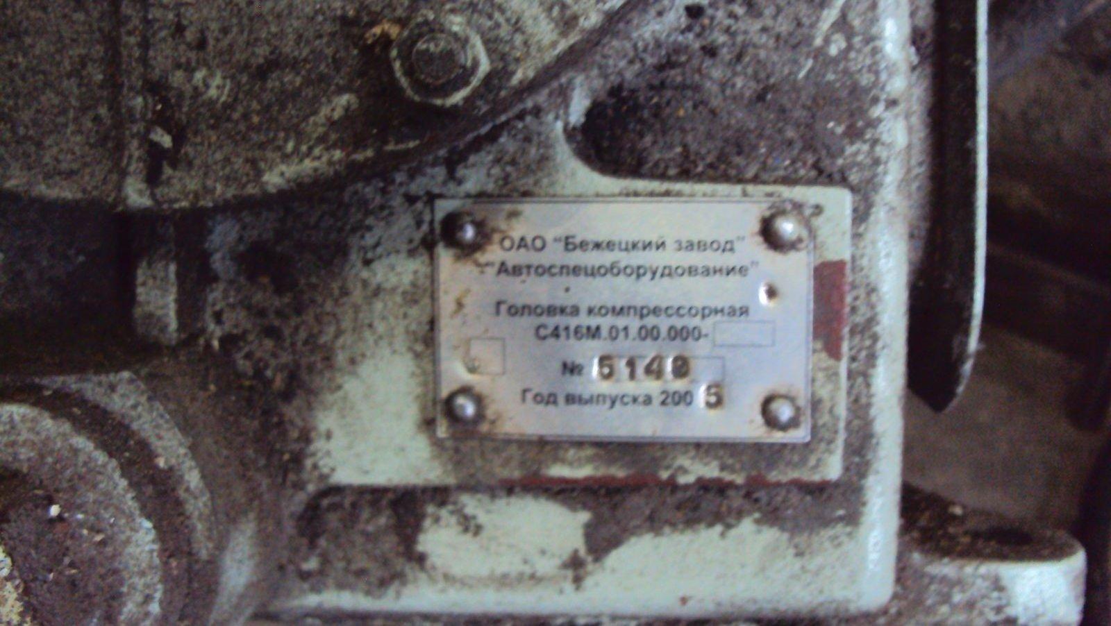 С-416М