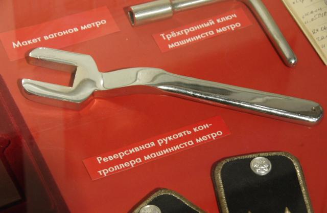 Реверсивная рукоять контроллера машиниста метро