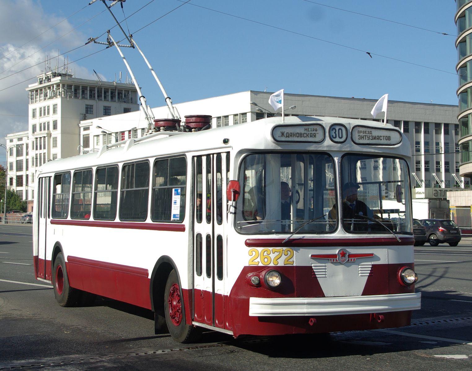 ЗиУ-5Г