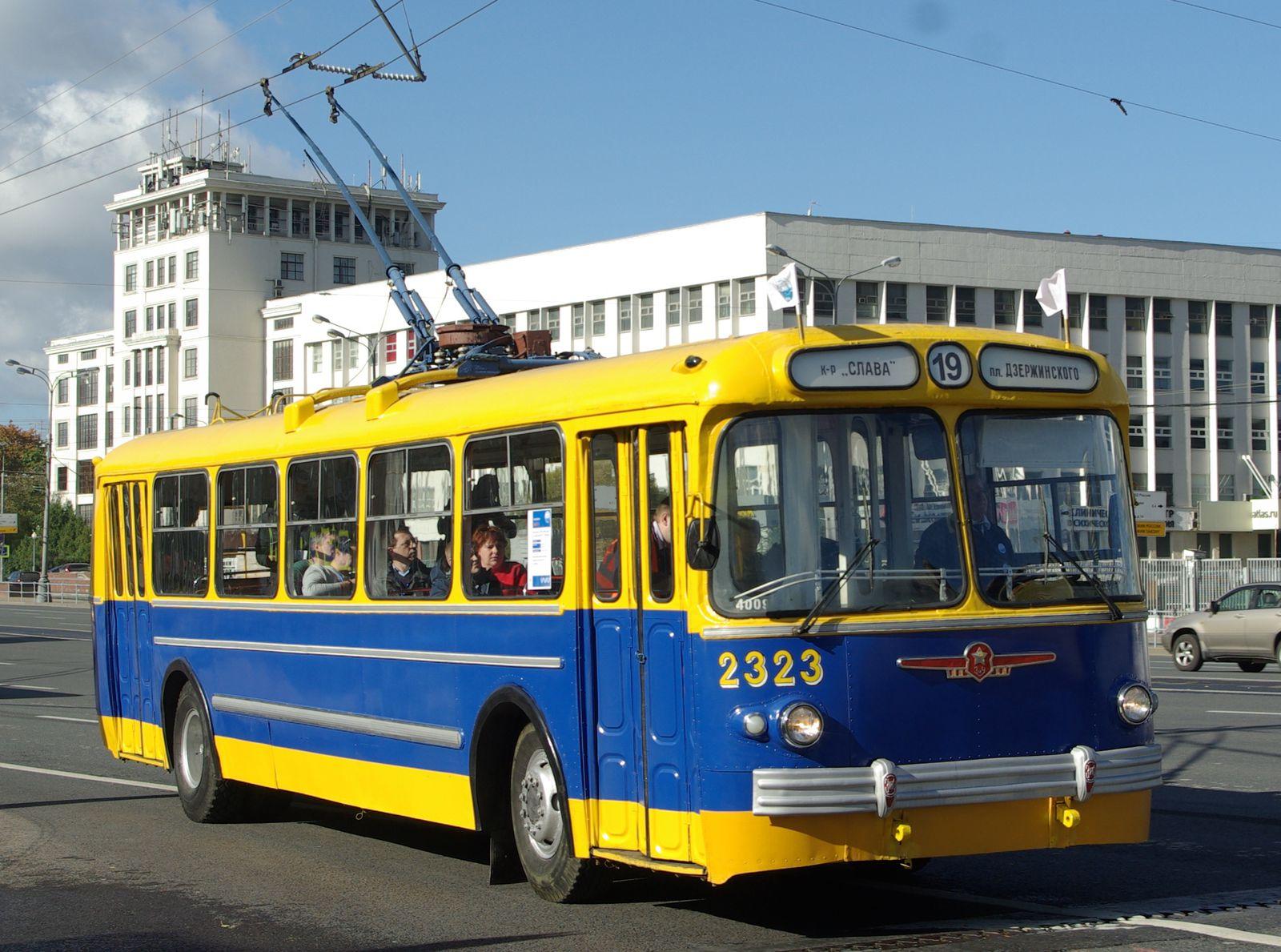 ЗиУ-5