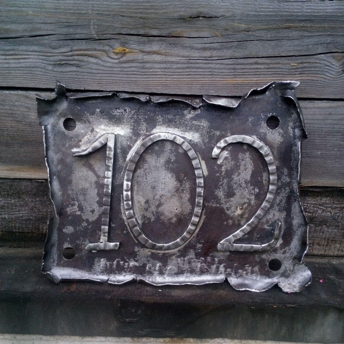 Номер дома с элементами  ковки
