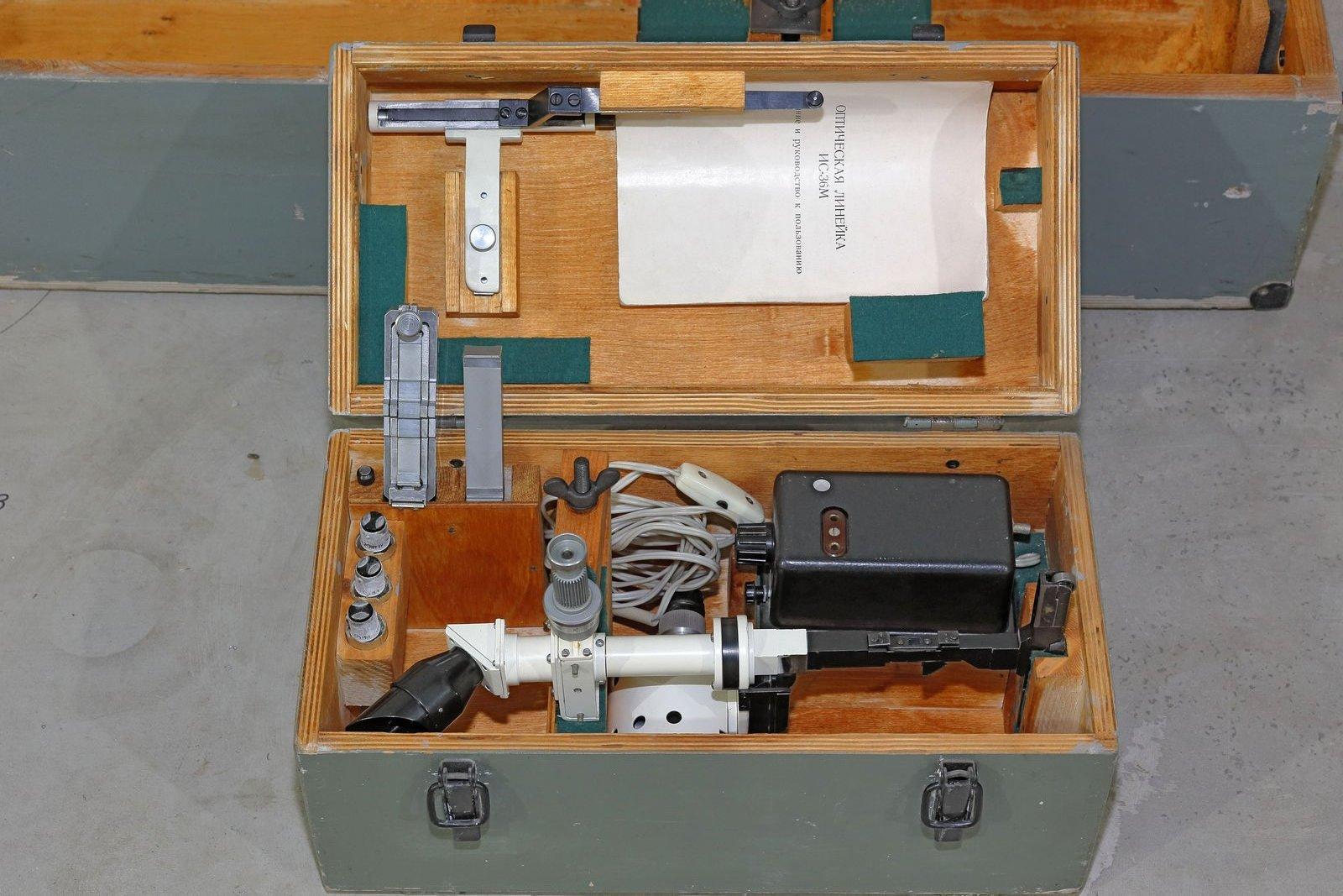 Оптическая линейка ИС-36М