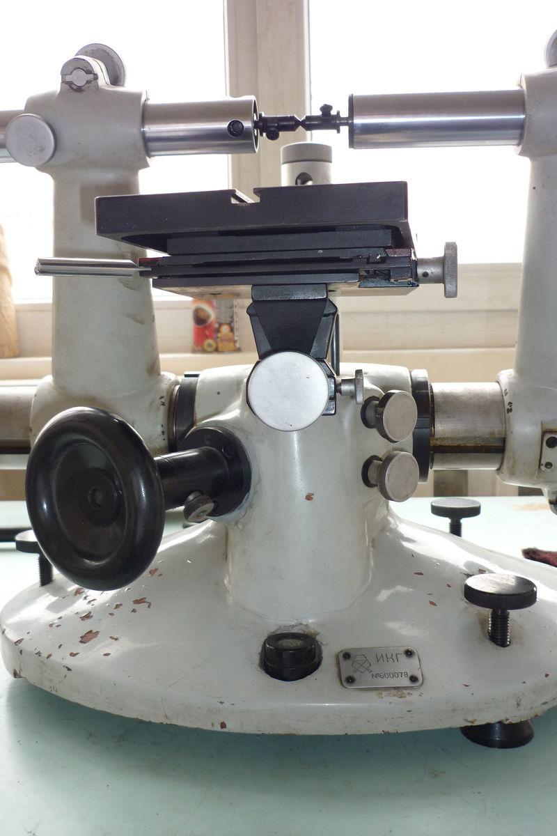Оптиметр ИКГ