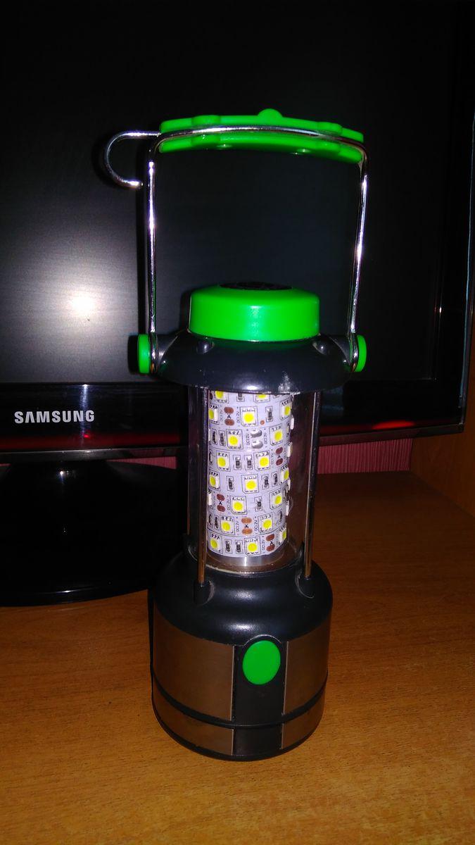 Новый вид фонарика