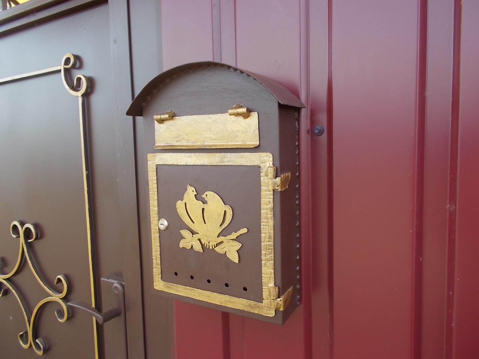 Мой почтовый ящик.