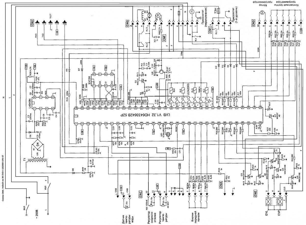 Схема индезит