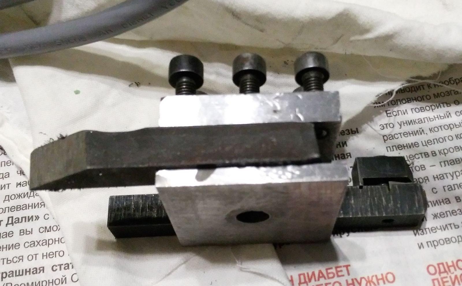 Резцедержка под 10 мм резцы