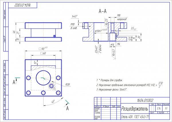 Информация к токарно-винторезному станку модели 1604