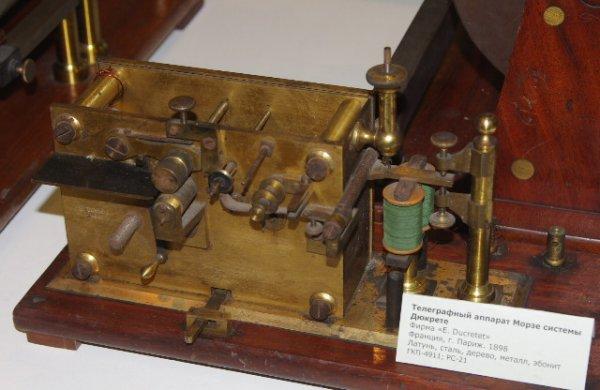 Телеграфный аппарат Морзе системы Дюкрете