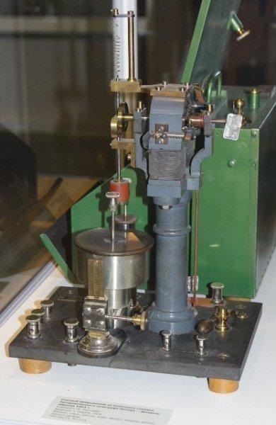 Ртутный прерыватель из комплекта станции беспроволочного телеграфа Попова-Дюкрете