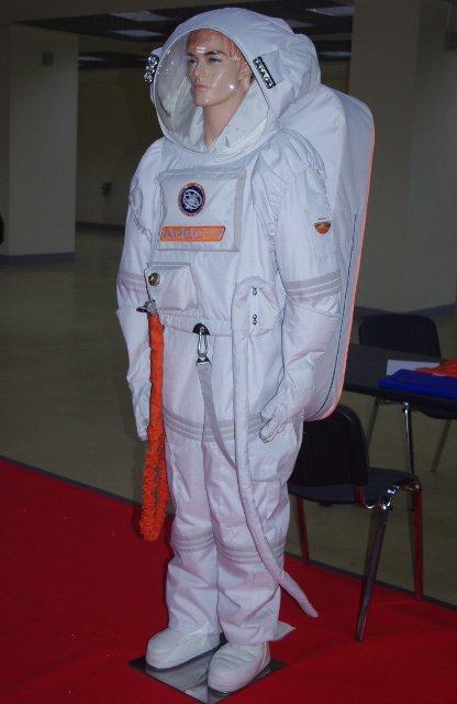 Скафандр Арес-7