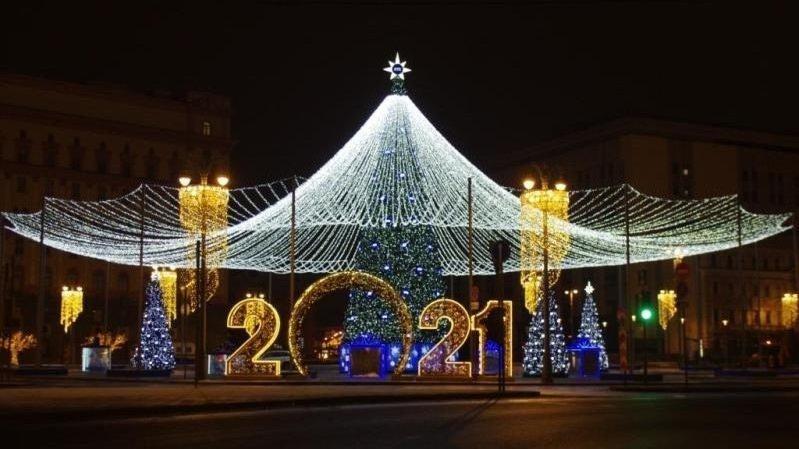 Лубянская площадь. Новогодняя елка.