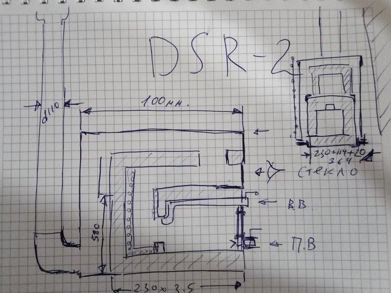 DSR2 прикидки.jpg