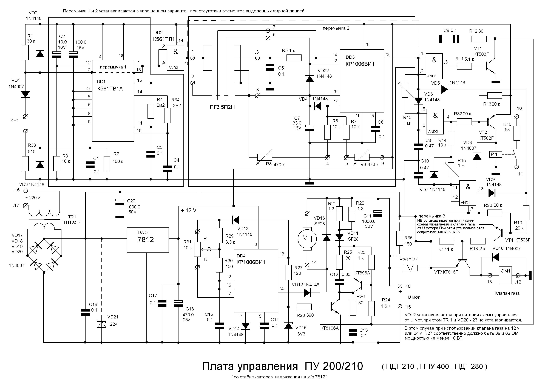Искра пдг 240д схема электрическая