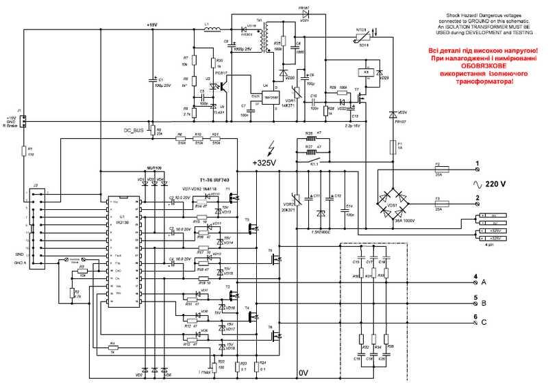 Частотный привод ремонт