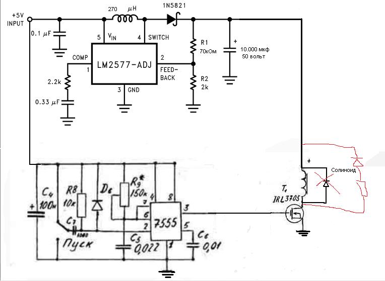 Lm2577t adj схема включения