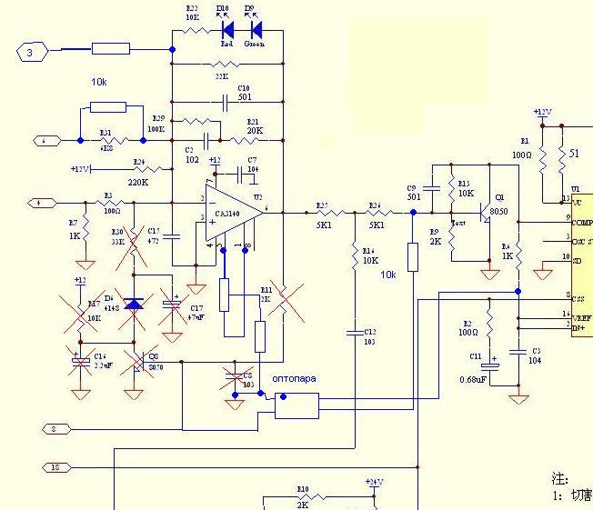 Схема китайского модуля