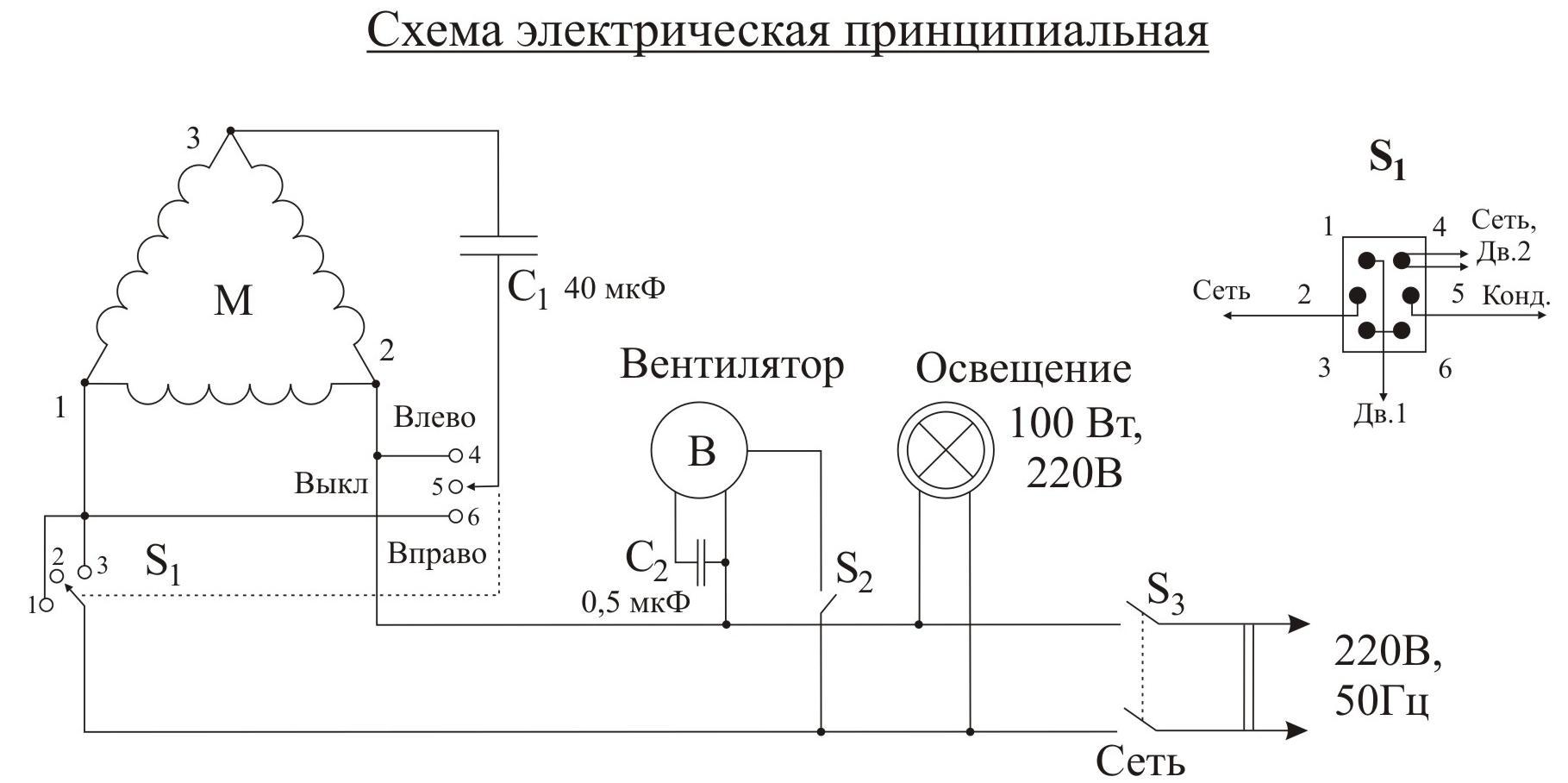 Как подключить трехфазный двигатель в однофазную сеть 82