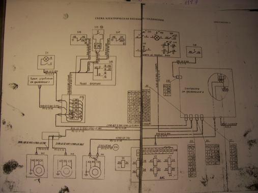 подробная электросхема 16б25псп