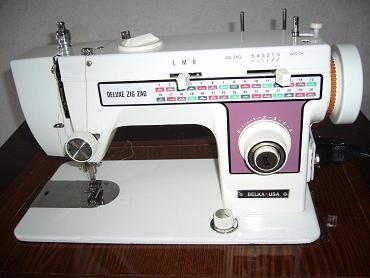Швейная машина белка мш 1 по применению инструкция