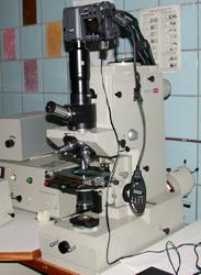 Форум по микроскопам спектрометр для монет купить