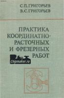 nn0001.jpg