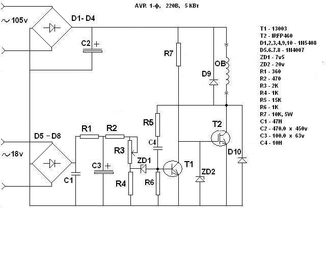 Регулятор напряжения бензогенератора схема фото 817
