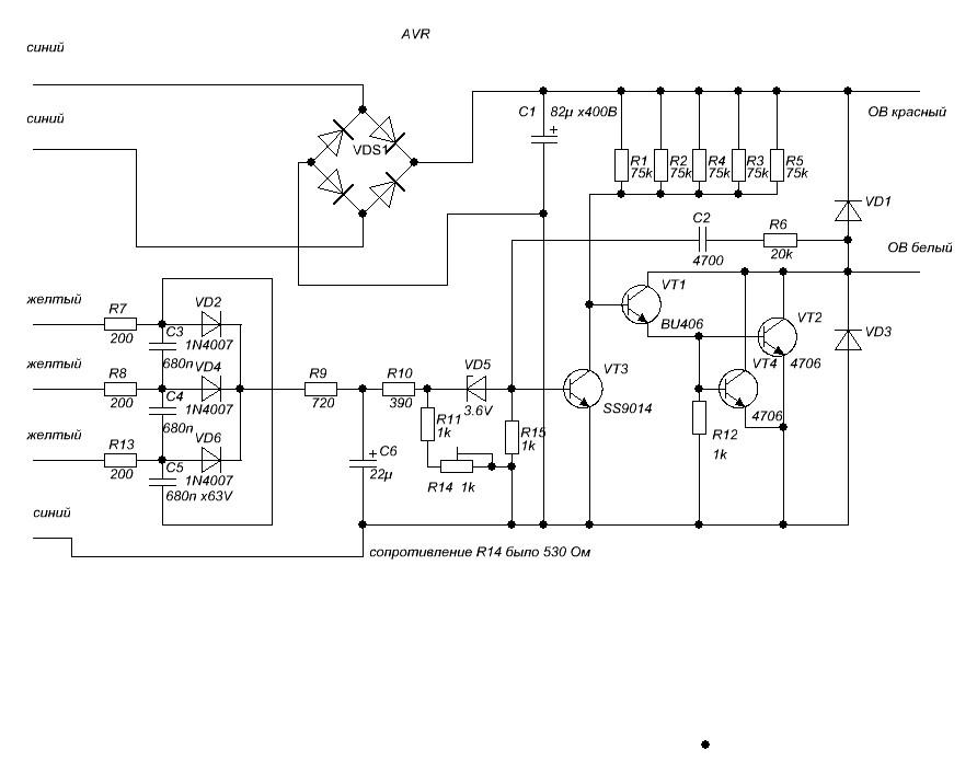 Регулятор напряжения бензогенератора схема фото 121