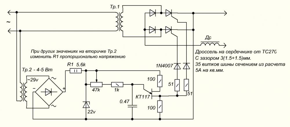 Регуляторы сварочного тока схема фото 431