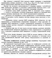 post-19379-057452900 1323271101_thumb.jpg