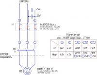 Расщепитель фаз: Стенд_схема.jpg