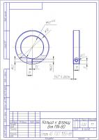 post-21160-063679800 1338952356_thumb.jpg