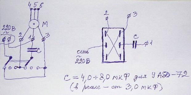 Электродвигатель уад-32 схема подключения.