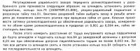 post-43075-020344900 1354516212_thumb.jpg