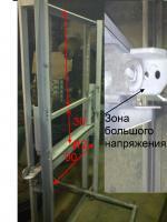 post-70135-025287200 1359474495_thumb.jpg