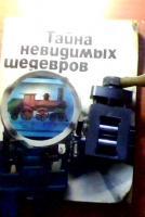 post-72308-024446800 1359979608_thumb.jpg
