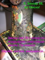 post-68023-030307800 1364415898_thumb.jpg