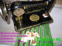 post-68023-040067500 1364415928_thumb.jpg