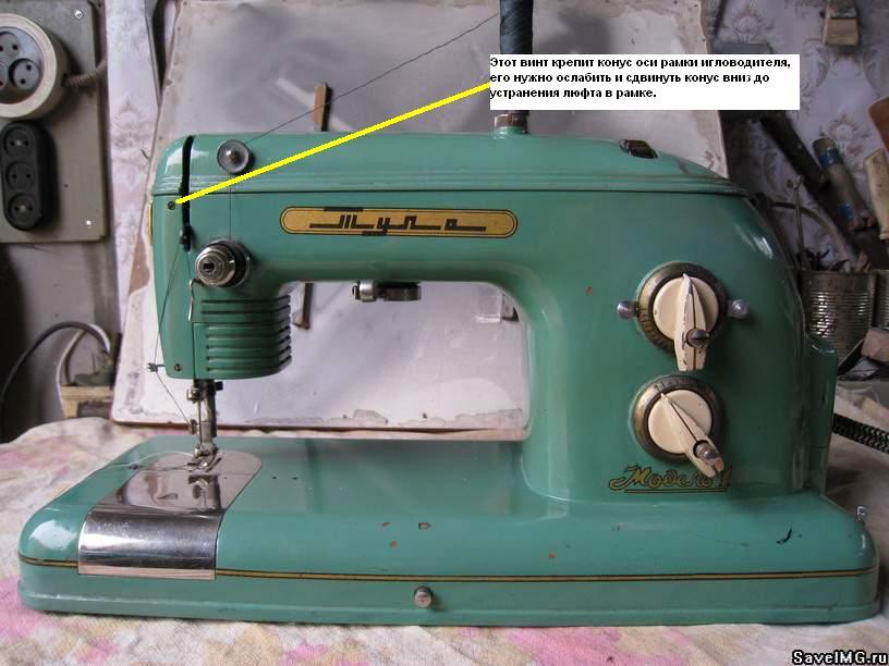 Инструкция к швейной машине тула модель 1