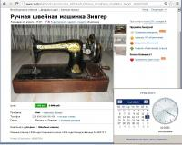post-68023-091996000 1368966463_thumb.jpg