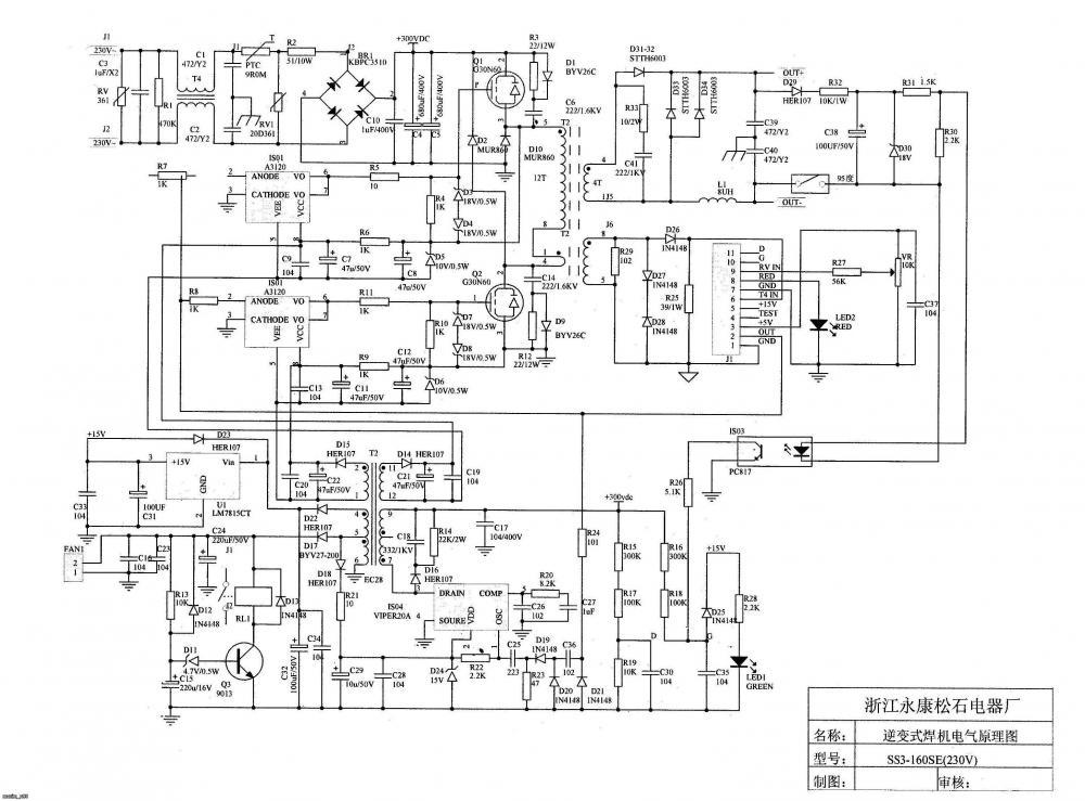Ресанта 220 схема электрическая принципиальная