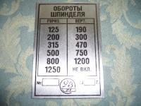 post-18999-052567200 1387821080_thumb.jpg
