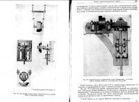 Очерки по истории металлорежущих... Ф.Н. Загорский, 1960_2.jpg