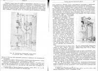 Очерки по истории металлорежущих... Ф.Н. Загорский, 1960_3.jpg